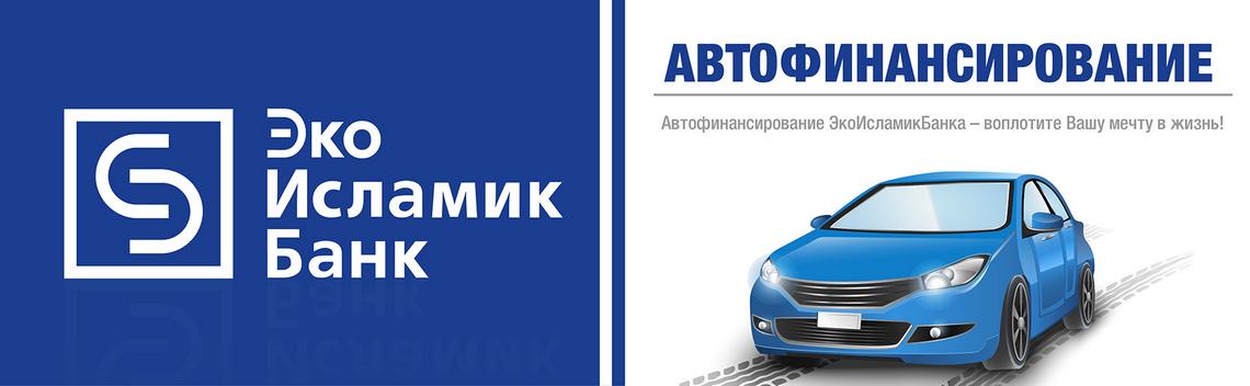 Взять кредит в бишкеке кыргызстан взять кредит отзывы украина